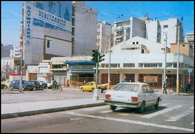 """Ο κινηματογράφος """"Σπλέντιτ"""" στο Πασαλιμάνι, λίγο πριν την κατεδάφισή του."""
