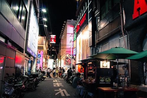 Yokohama 70D Lightroom Style | by Fotois.com / Dmaniax.com / 246g.com