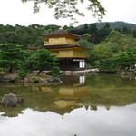 Japon Sara 1
