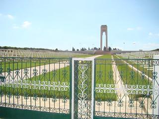 Tunisia - تونس