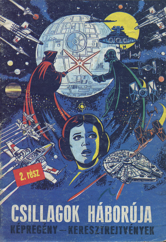 Hungarian Star Wars comic (1982)