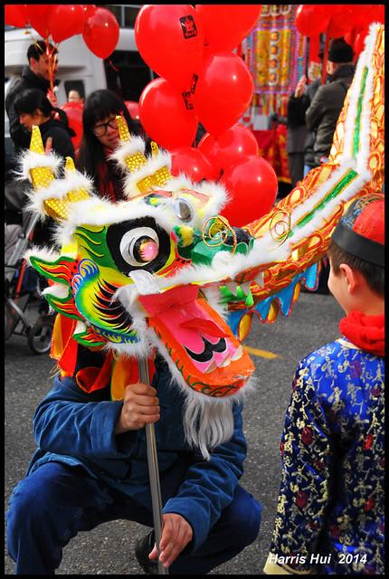 龍馬精神 Be Strong And Healthy As Dragon And Horse - Chinatown N14164e