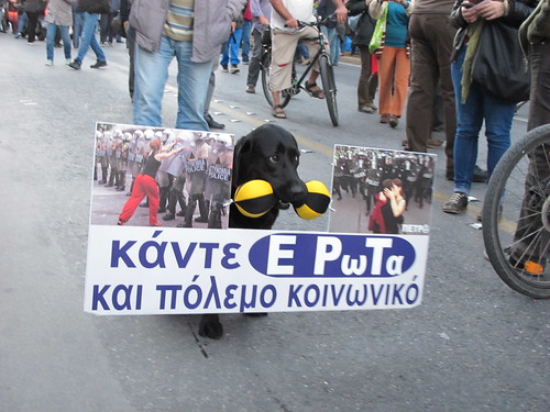 Photos: Rally in support of ERT   PSI CAN Greece