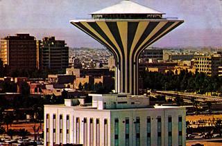 Riyadh Water Tower postcard