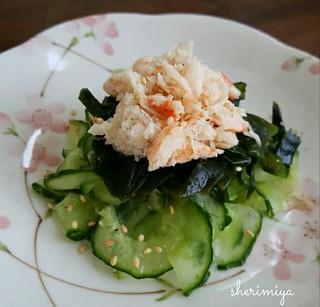 Crabmeat and Seaweed Salad. | by sherimiya ♥