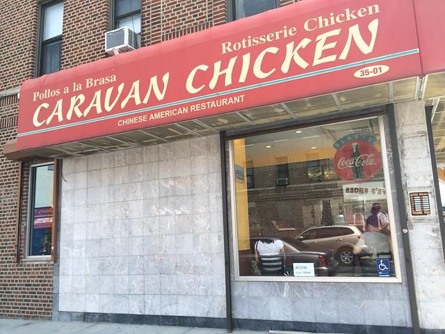 日, 2014-08-31 12:19 - Caravan Chicken