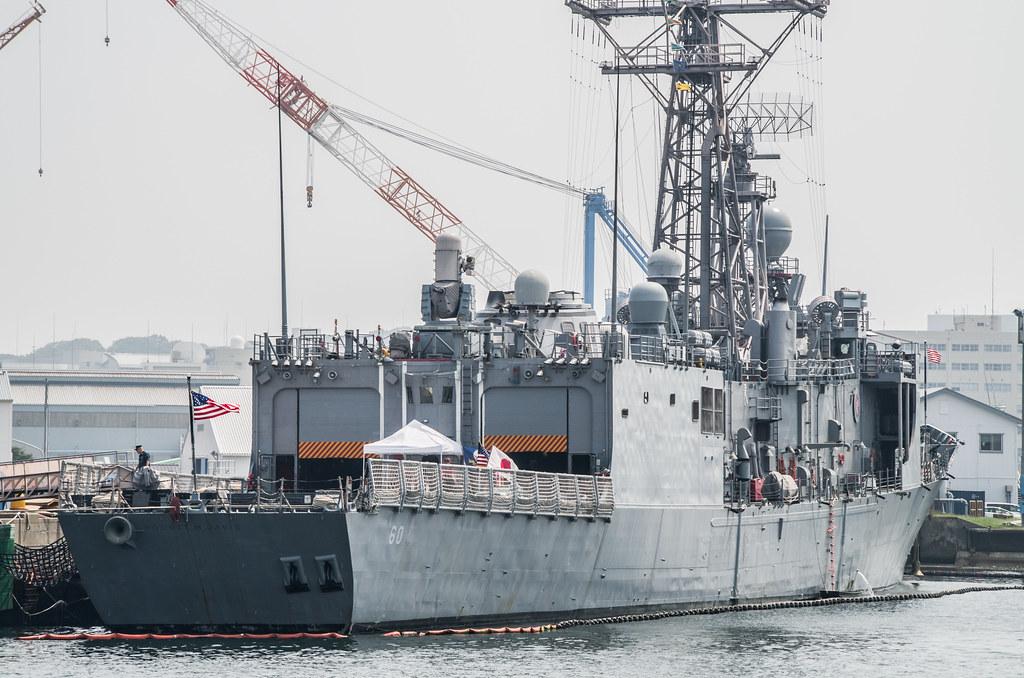 U.S. Navy USS Rodney M. Davis ...
