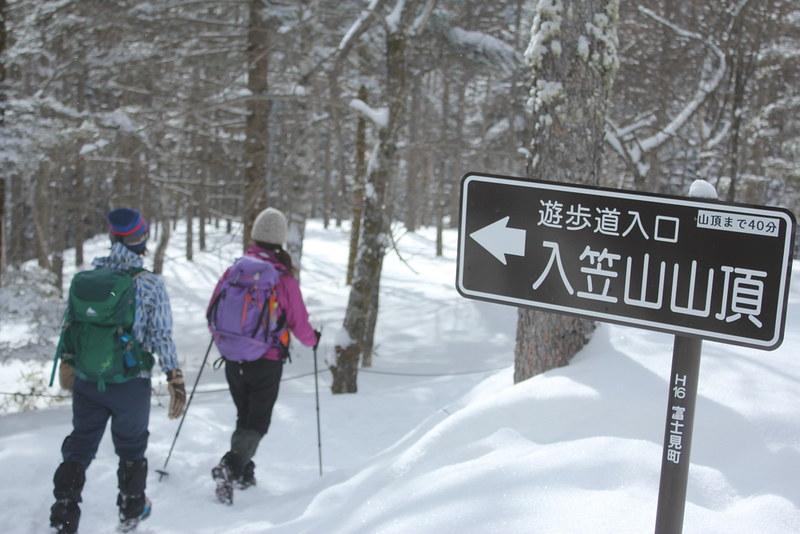2014-01-19_00096_入笠山