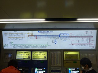 Kobe-Sannomiya Station, Hanshin   by Kzaral