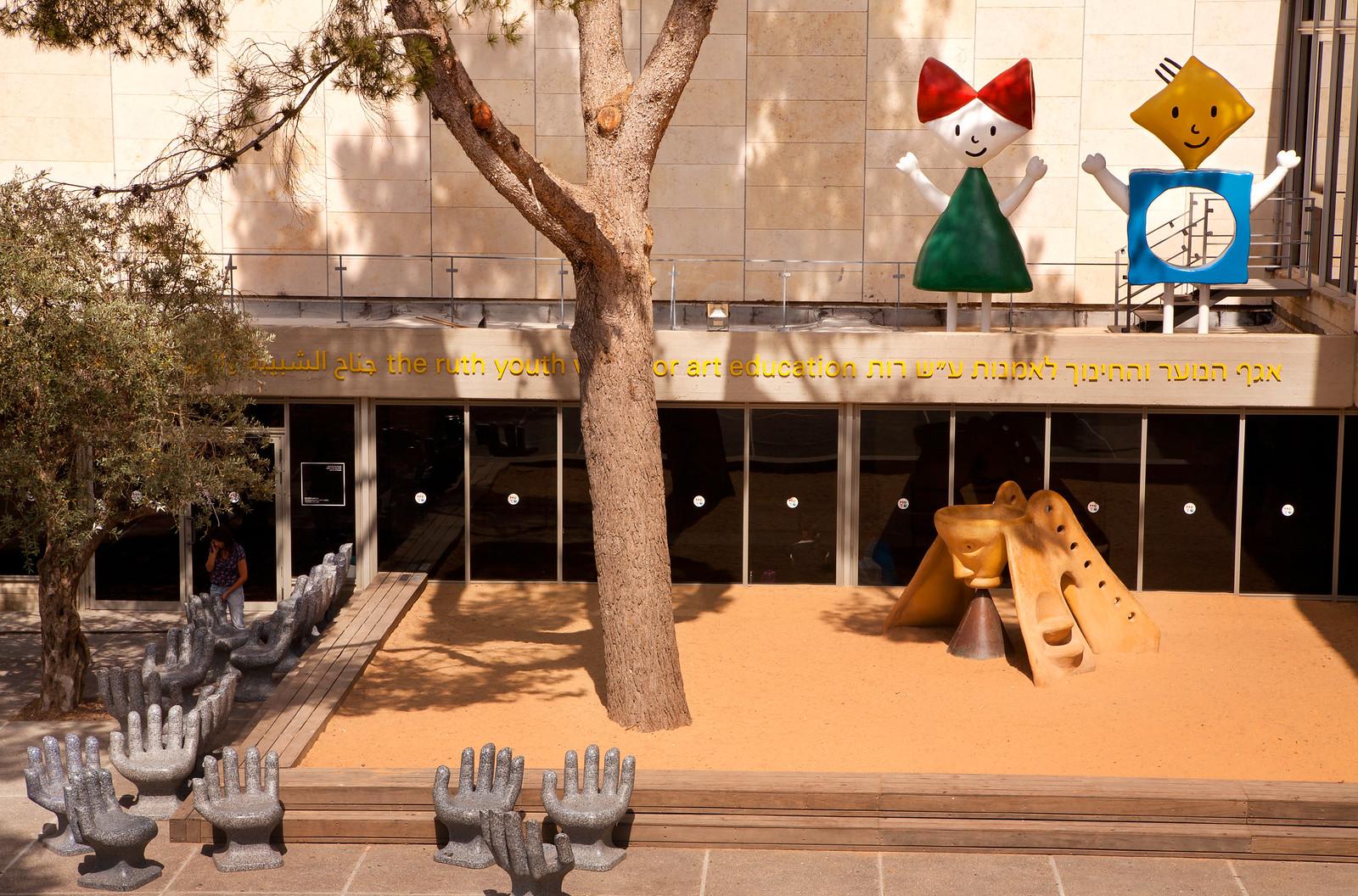 Jerusalem_ The Israel Museum _Youth wing_Noam Chen_IMOT