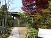 2014/04/26 (土) - 12:17 - 海蔵寺