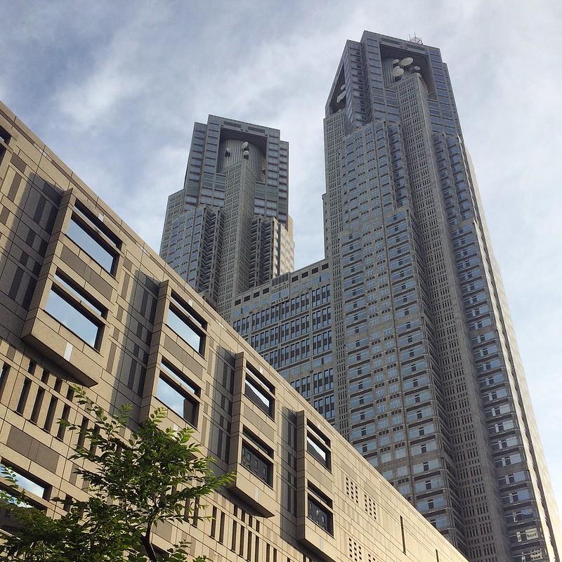Metropolitan Government Building, Shinjuku, Tokyo