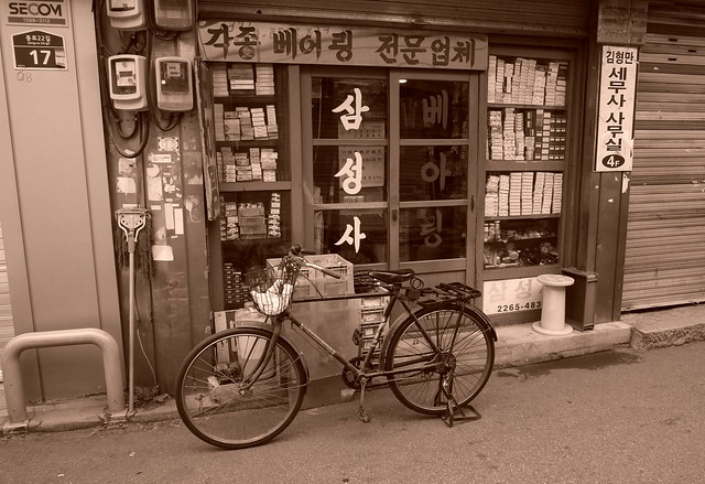 Seoul Korea Jongno 3-ga backalley near Seun Electronics Market vintage-looking ball-bearing store -