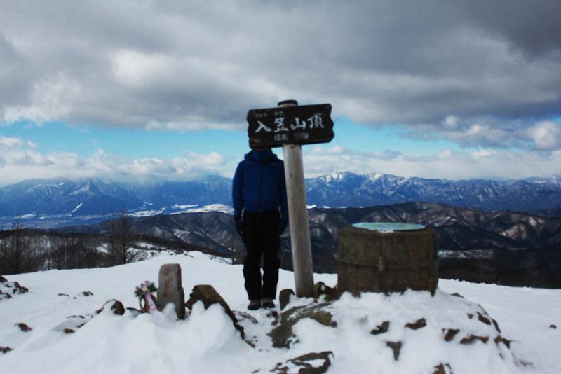 入笠山 雪山登山