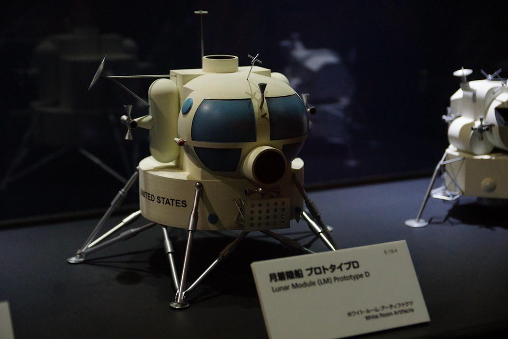 アポロ月着陸船 プロトタイプD Apollo Lunar Module (LM) Prototype D