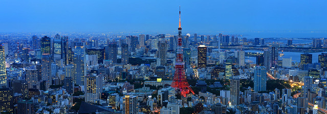 Tokyo Tower and Tokyo Skyline just past sunset