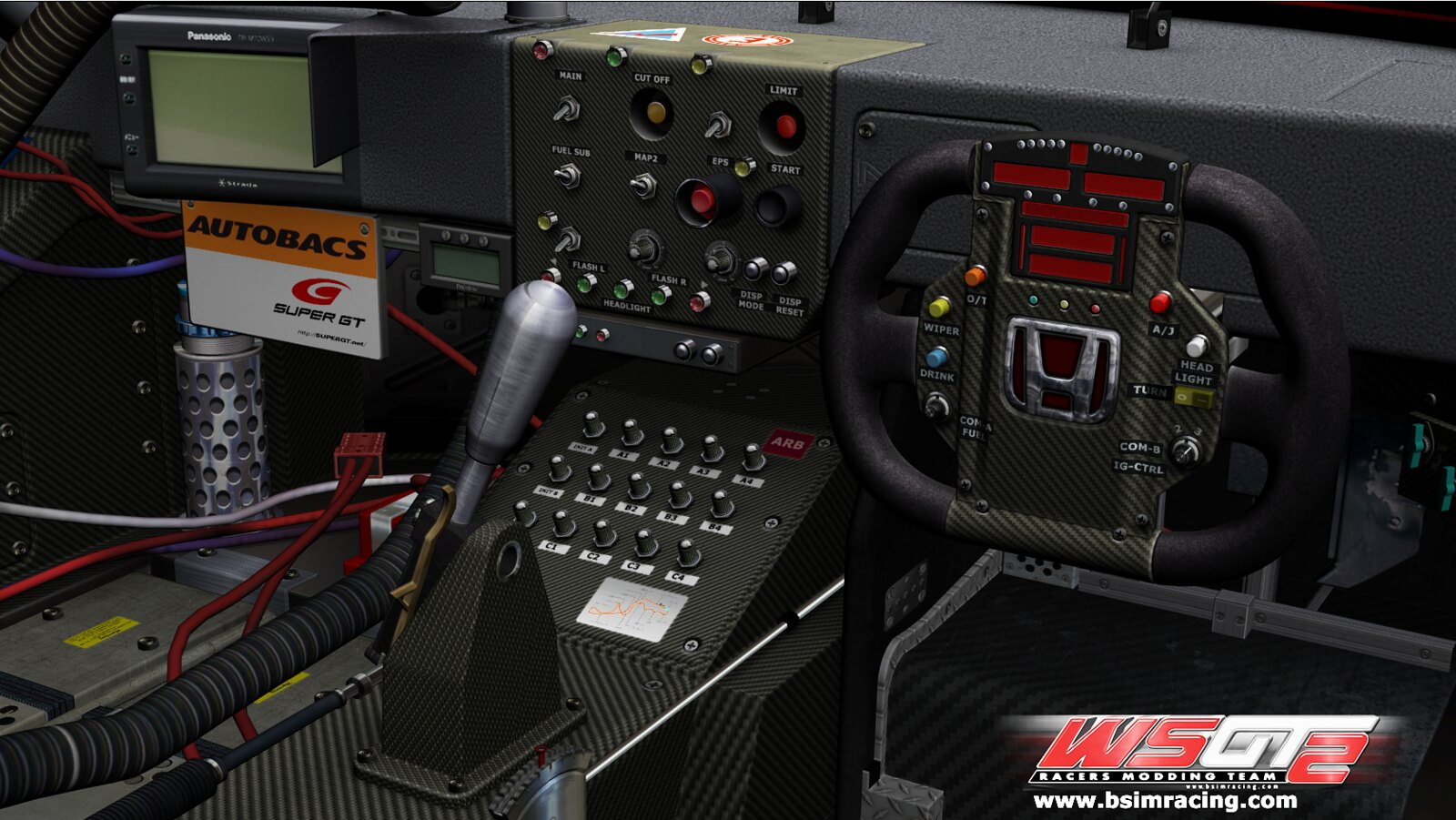 NSX_Cockpit_RMT_1