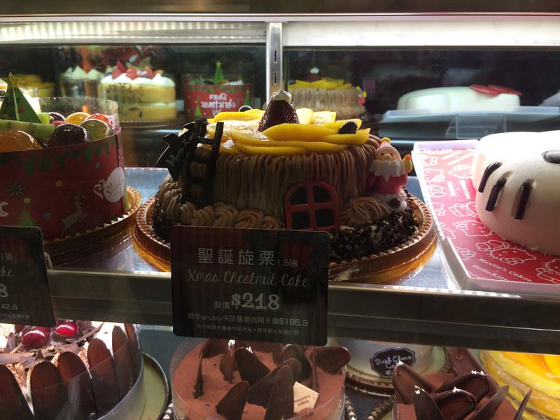 Tang, Christine; Hong Kong - Christmas Spirit (6)