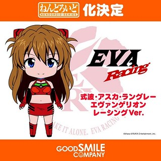 Nendoroid Asuka Langley: Evangelion Racing Girl version | by animaster