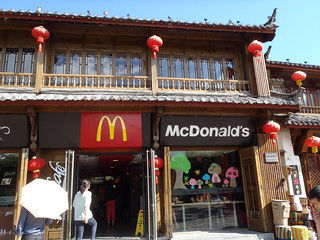 Lijiang 'ancient' town McDonald's | by Nomad China
