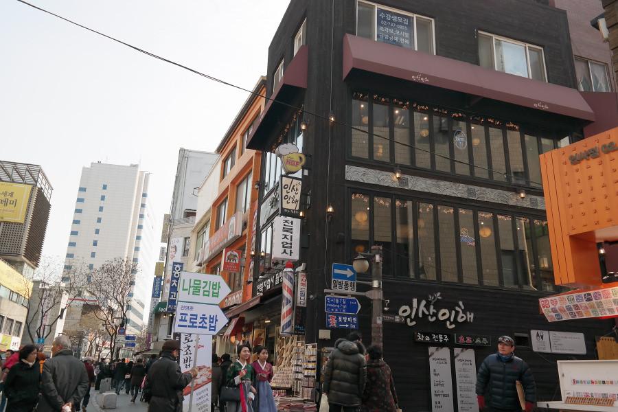 Nguyen, Anna; South Korea - Episode 3 (24)