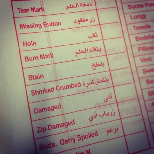 Laundry Arabic Gone Patani #funny #lol #lmao #lmfao #TagsF