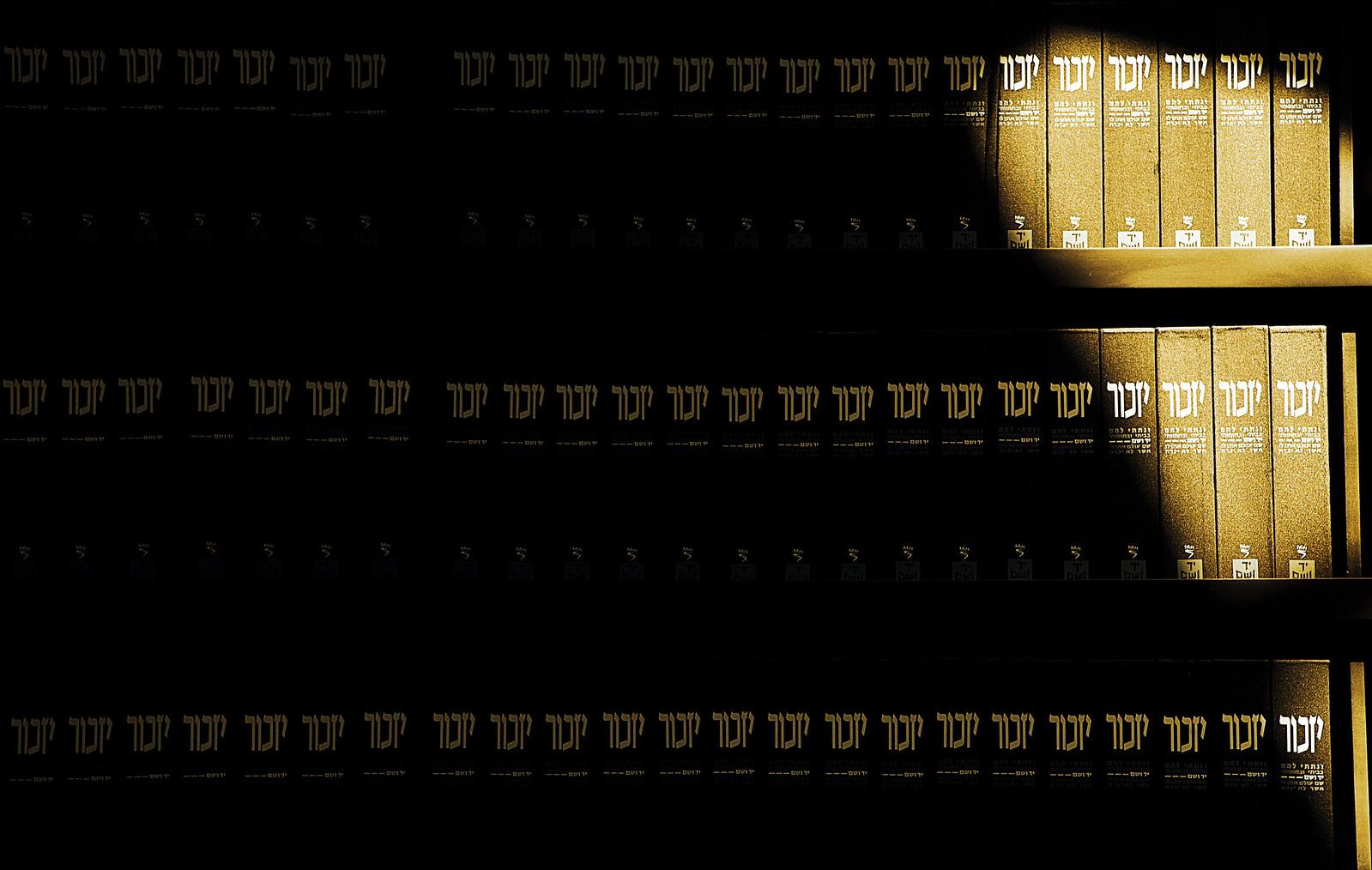 Jerusalem_Yad Vashem_the Hall of Names_3_Noam Chen_IMOT