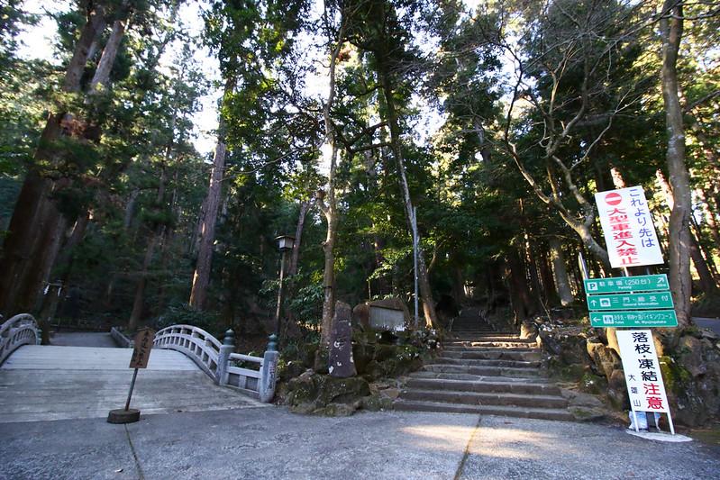 20150214-明神ヶ岳-0036.jpg