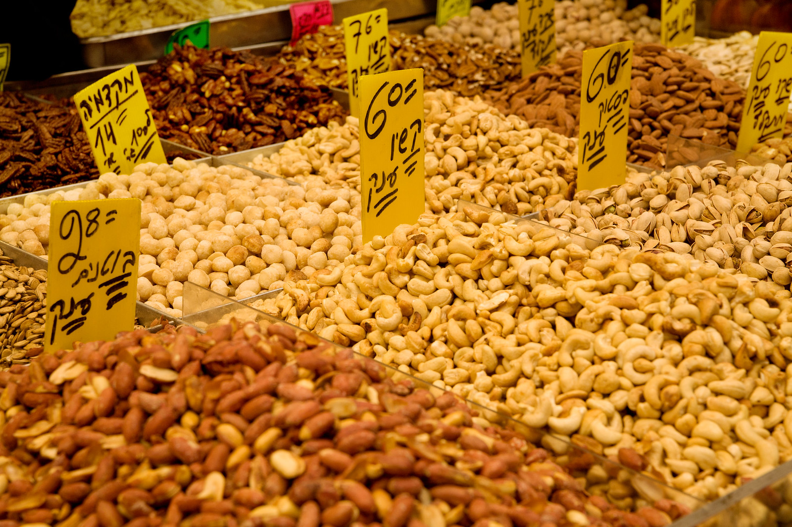 Jerusalem_Mahane Yehuda Market_5_Noam Chen_IMOT