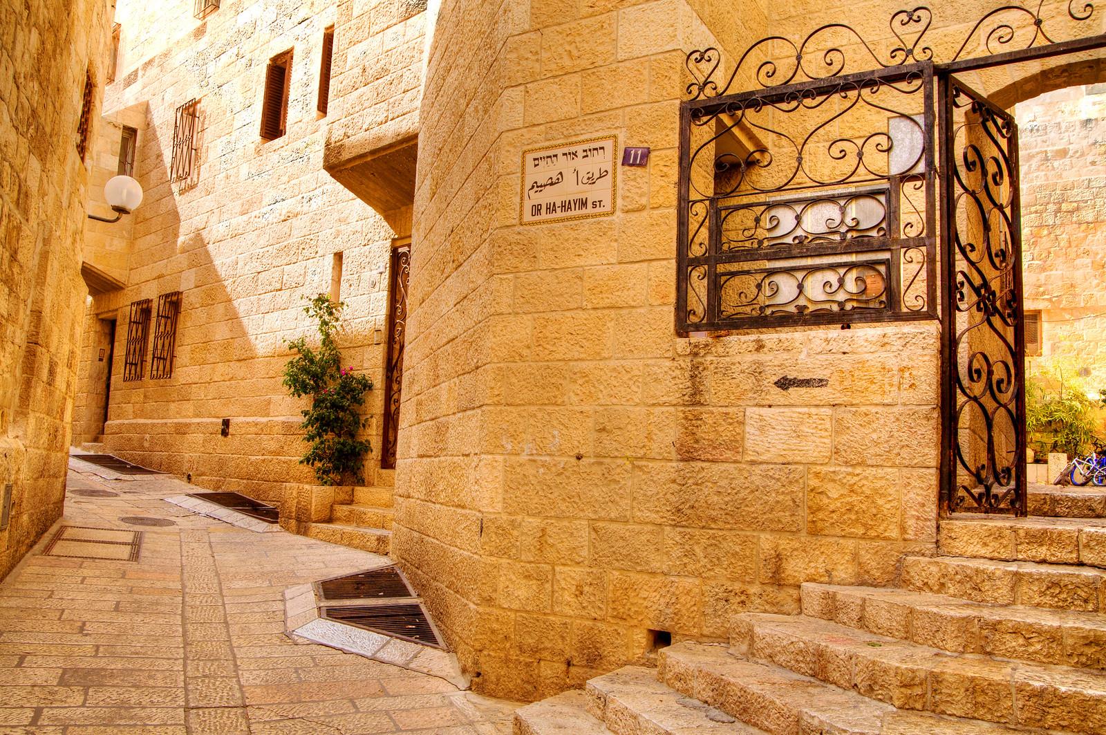 Jerusalem_Old City_Jewish Quater_3_Noam Chen_IMOT