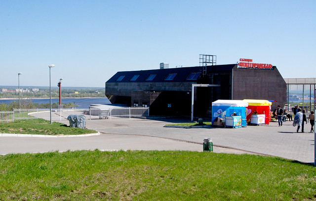 Nizhny Novgorod cable car