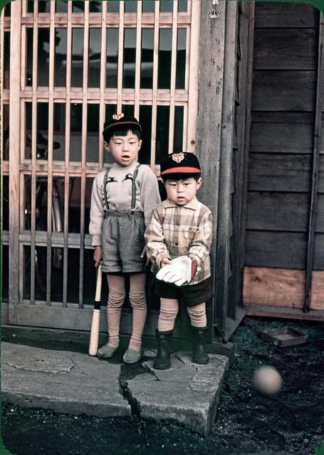 1950s Yomiuri Giants Fans