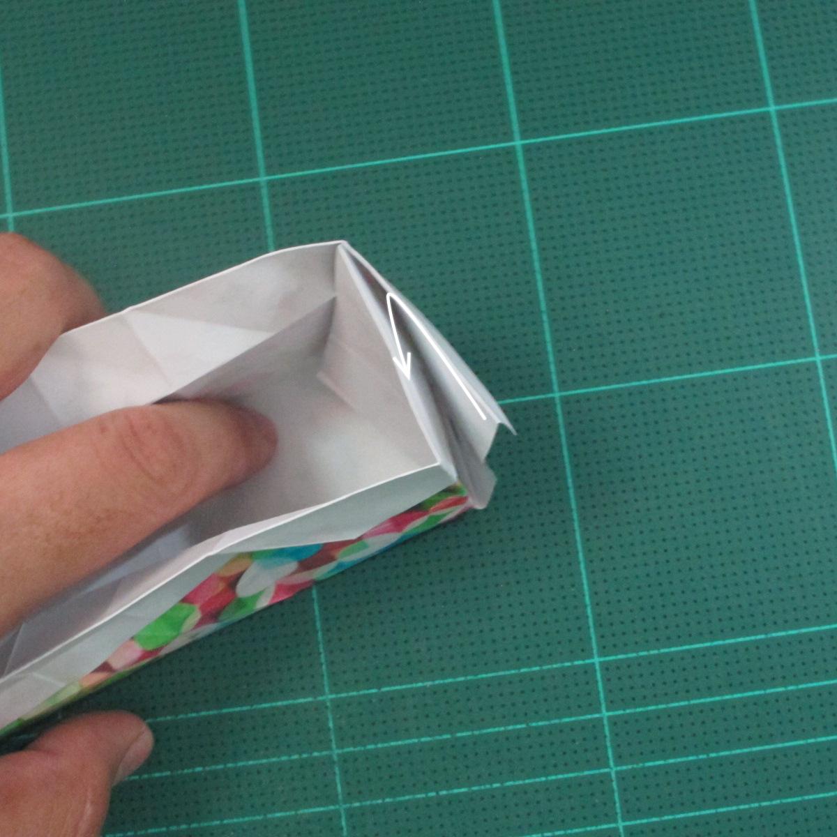 วิธีพับกล่องของขวัญแบบมีฝาปิด (Origami Present Box With Lid) 022
