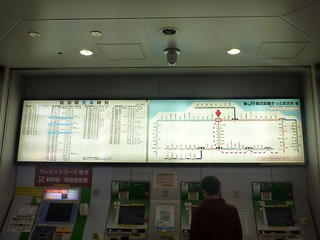 Akita Station, JR | by Kzaral