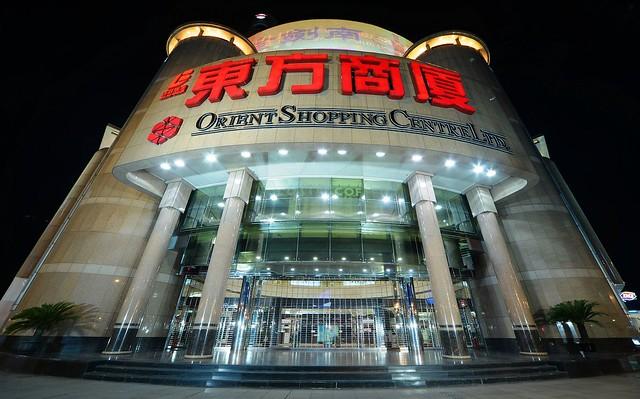 Shanghai - Orient Shopping Centre