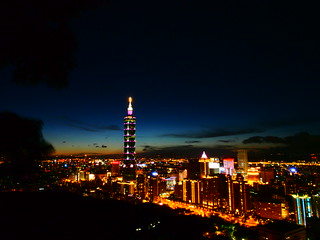 象山 台北101   by KeroroTW