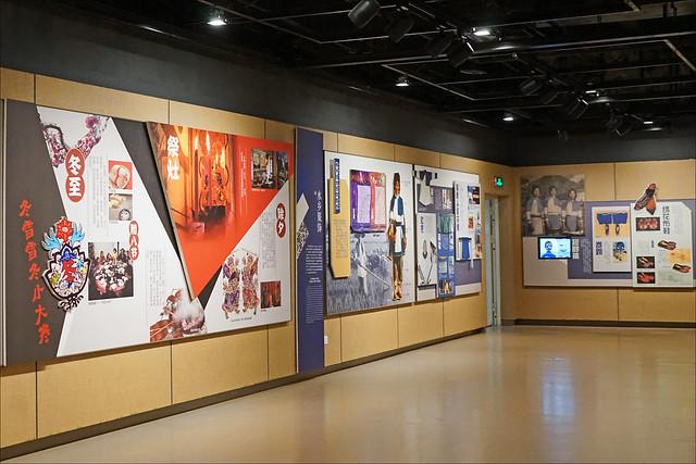 La galerie du patrimoine immatériel (musée de Nanjing, Chine)