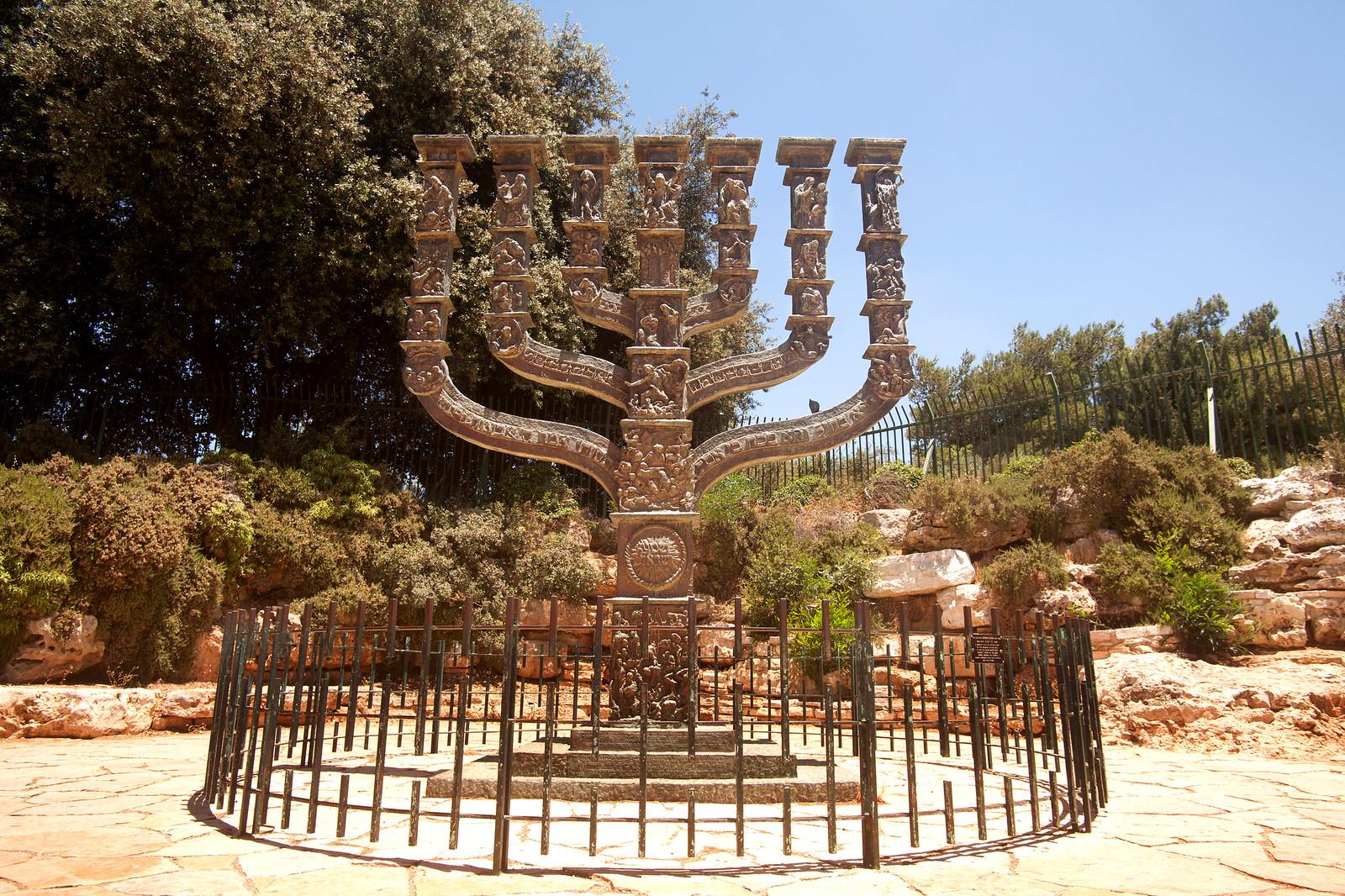 Jerusalem_The knesset_3_Noam Chen_IMOT