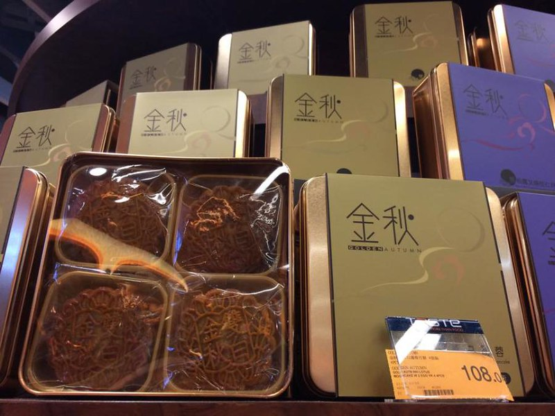 Tang, Christine; Hong Kong - The Mid Autumn Festival