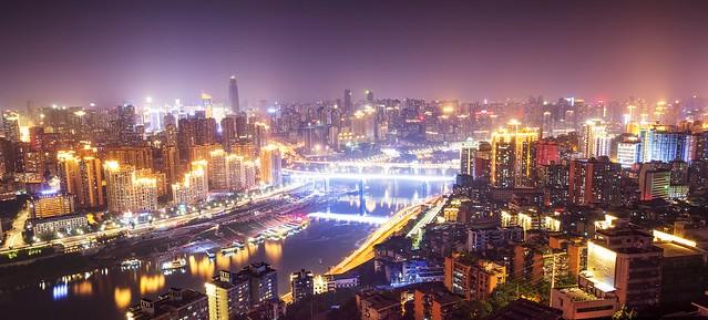 Chongqing Skyline - Eling Park - China