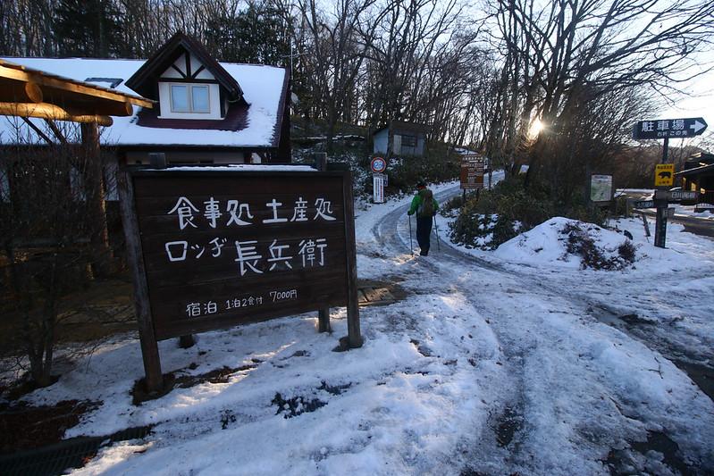 20141223-小金沢山-0011.jpg