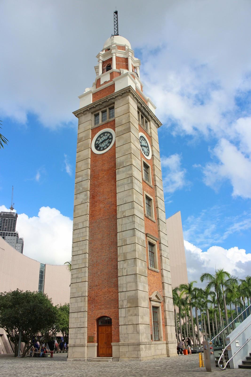 Torre del Reloj, Tsim Sha Tsui, Kowloon, Hong Kong, China