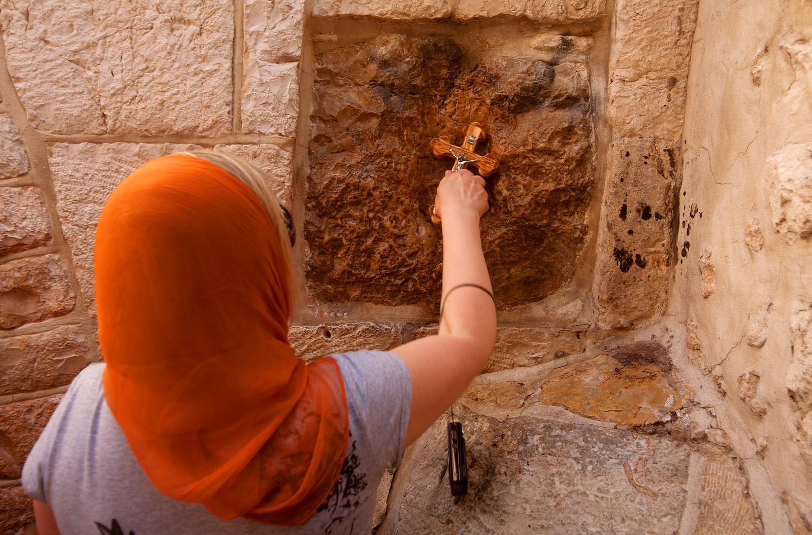Jerusalem_Via Dolorosa_Station 5 (3)_Noam Chen_IMOT