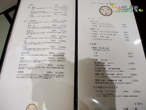 瓢斗_07.JPG | by 兩片葉
