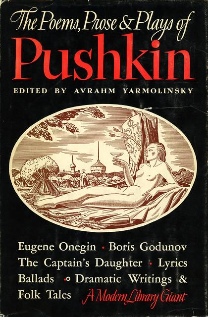 Modern Library G62 - Avrahm Yarmolinsky - Pushkin