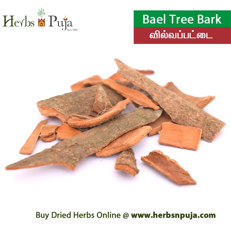 vilva-pattai-dried-herbs-online | Buy Dried Herbs Online www