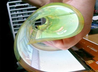 LG디스플레이, 세계최초 플렉시블 및 투명 OLED ...