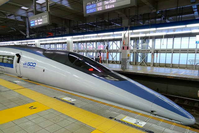500???? ???, 500 Shinkansen, Japan