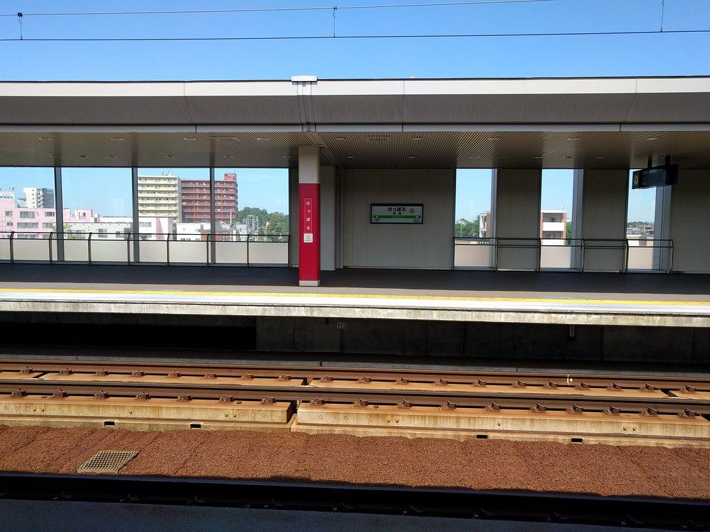 JR Nopporo Station