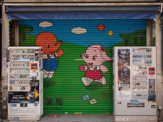Sato-chan and Satoko-chan on the shutter